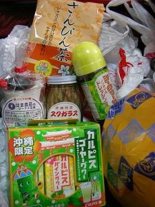 Okinawa suvenir / 沖縄のお土産