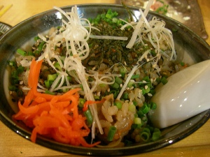 Fuchiba Jushi (Rice boiled with mugwort) / フーチバージューシー