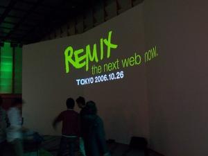 Microsoft REMIX Tokyo