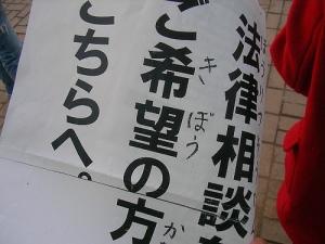 @ Minamiikebukuro Koen / 南池袋公園