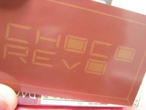 チョコレボ / CHOCO REVO