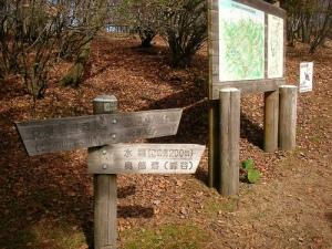 To Takanosuyama 鷹ノ巣山避難小屋(石尾根縦走路)