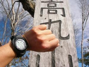 Mt.Takamaruyama 高丸山の山頂(石尾根縦走路)